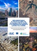 Implementando el Pacto Global de Alcades: Evento de Cierre del Programa IUC-LAC